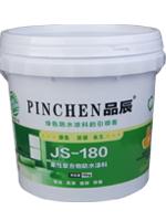 柔性聚合物防水涂料