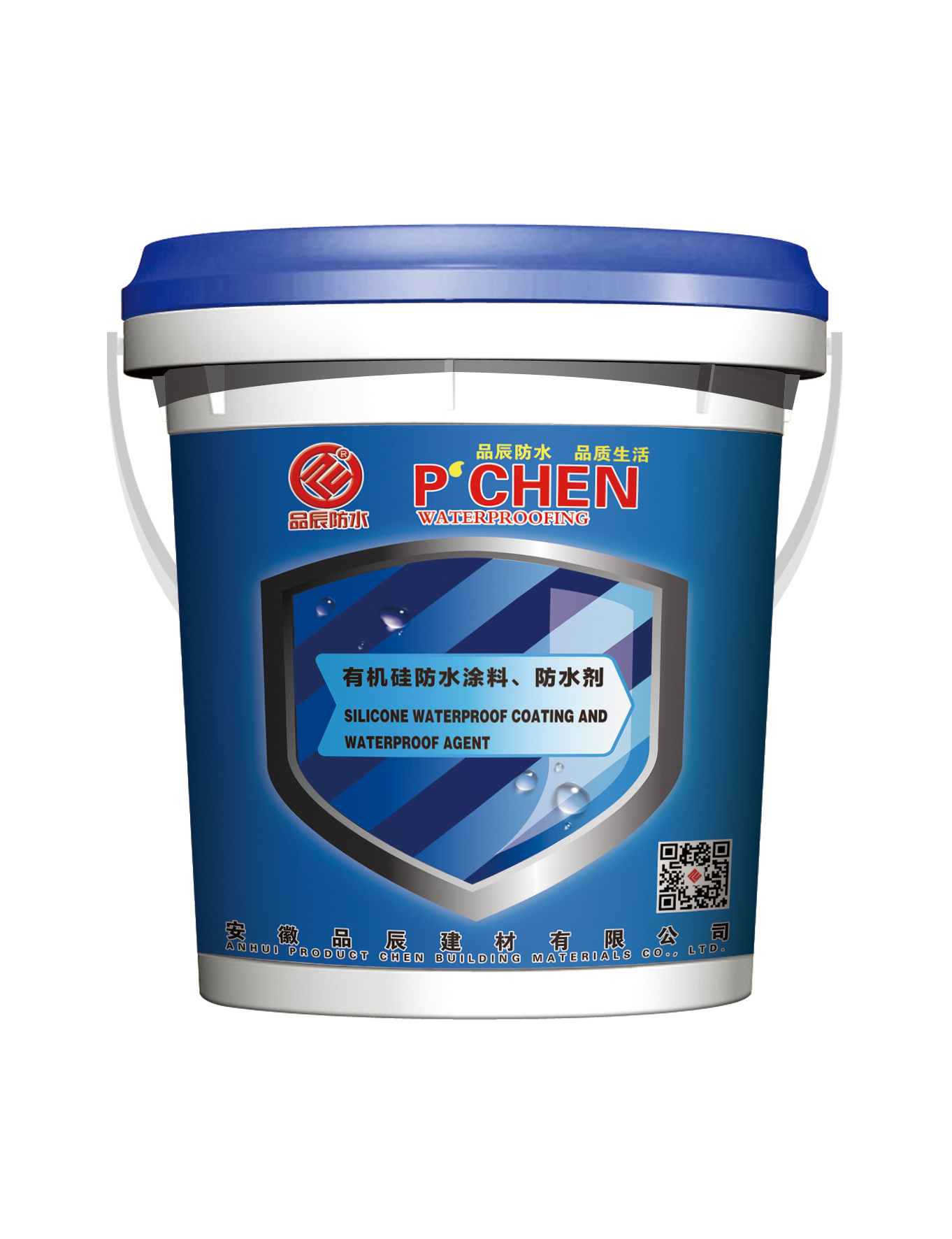 品辰防水-有机硅防水涂料、防水剂